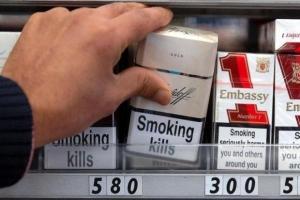 cigarettes display