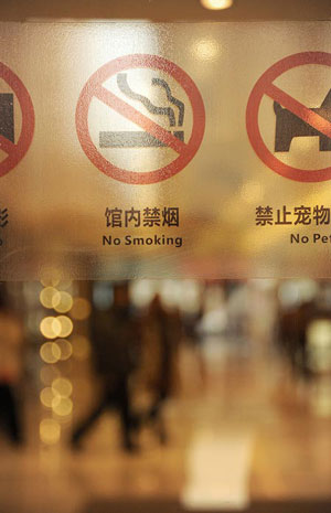 China bans smoking